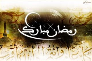 Kata Ucapan Menyambut Bulan Ramadhan Terbaru 2016