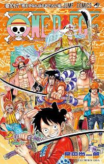ワンピース コミックス 第96巻 表紙 | 尾田栄一郎(Oda Eiichiro) | ONE PIECE Volumes