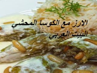 https://www.cookclub1.com/2015/06/blog-post_364.html
