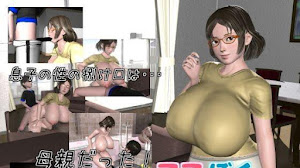 【H-3D】My Life With Mommy