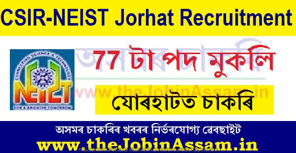 CSIR-NEIST Jorhat Recruitment 2021: