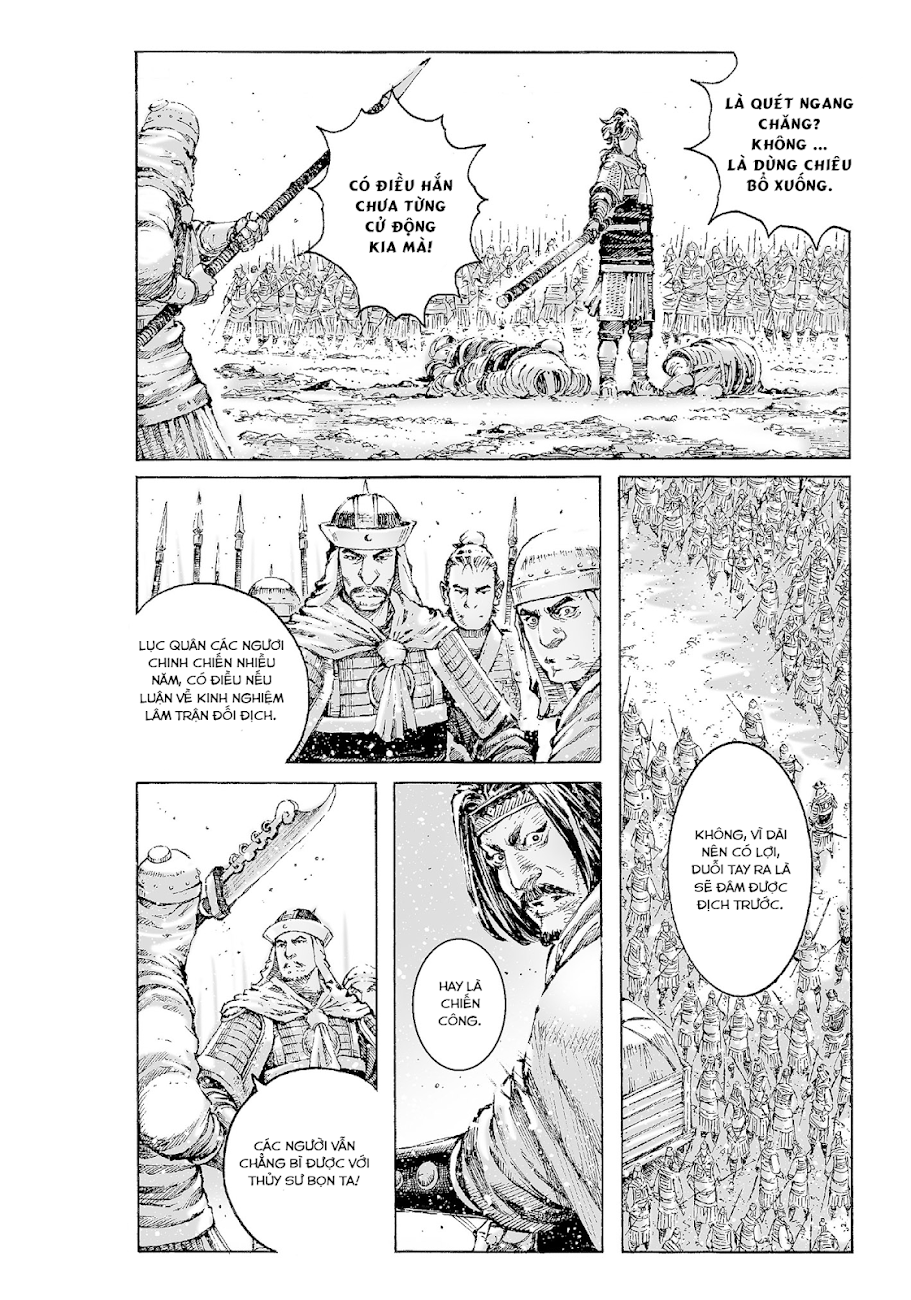 Hỏa phụng liêu nguyên Chương 519: Thuờng Sơn độc long trang 14