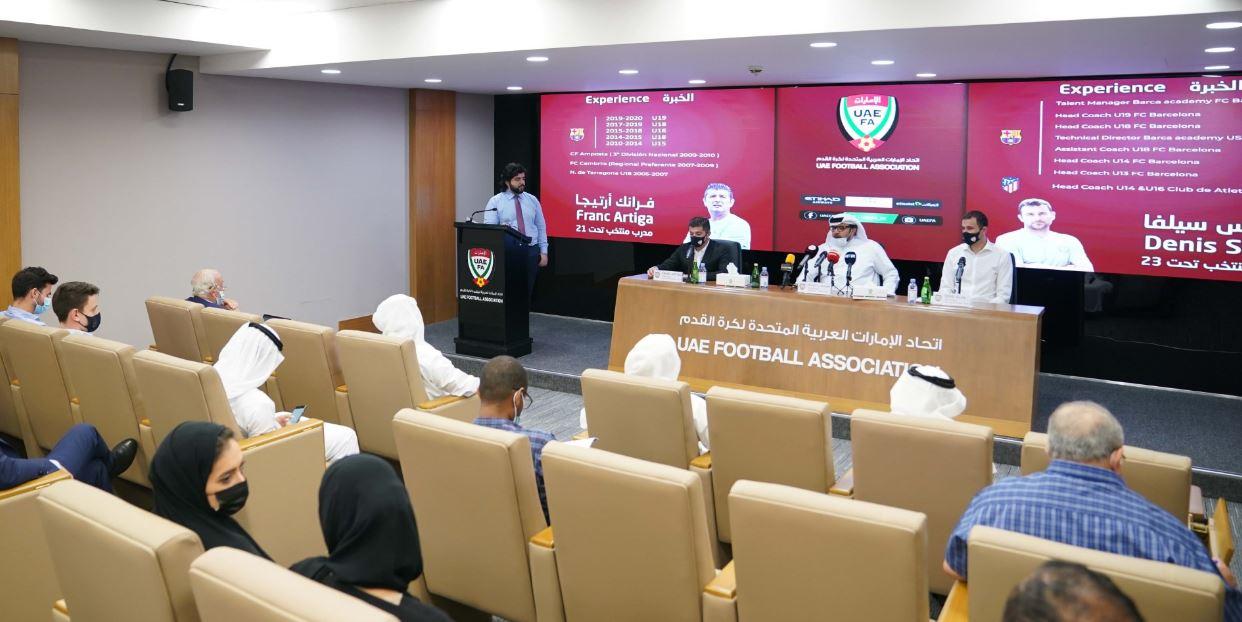 اتحاد  الإمارات لكرة القدم يقدم المدربين دنيس سيلفا وفرانك أرتيجا
