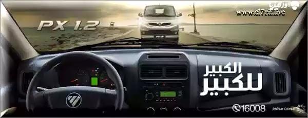 الشكل الداخلي للسيارة