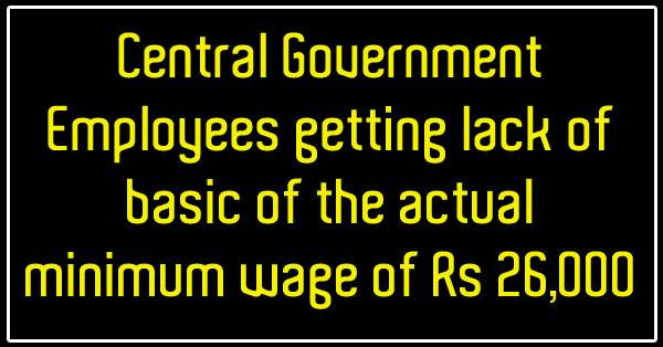 central-government-employees-minimum-wage