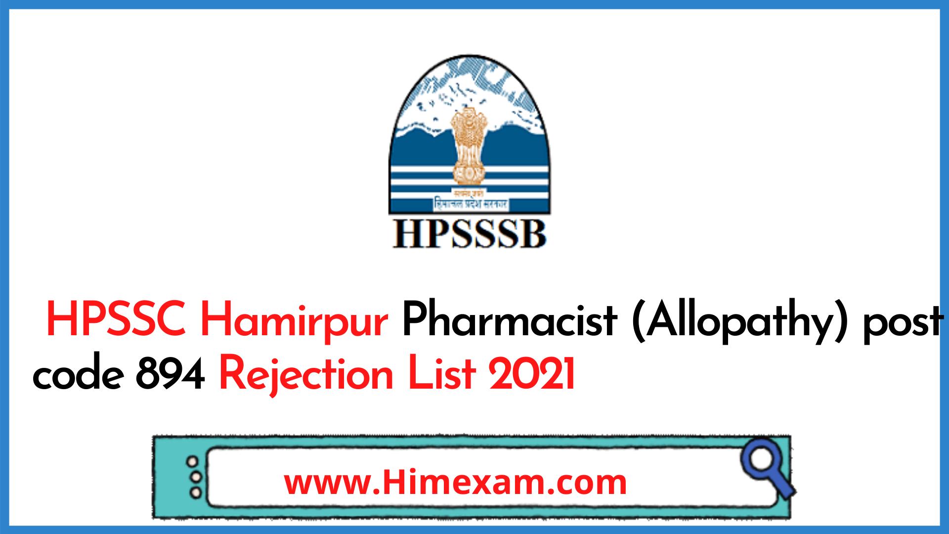 HPSSC Hamirpur Pharmacist (Allopathy) post code894 Rejection List 2021