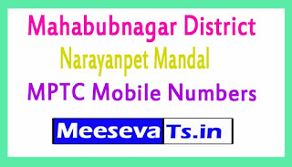 Narayanpet Mandal MPTC Mobile Numbers List Mahabubnagar District in Telangana State