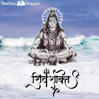 mahakal ki photo download