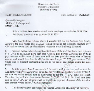 Accident Free Service Award as per 7th CPC pay structure to retired railway employee after 01.01.2016.
