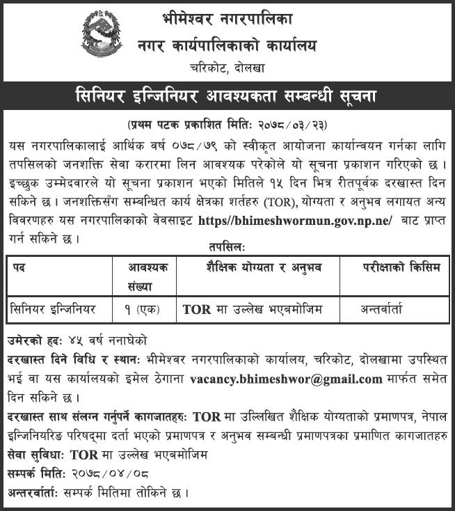 Bhimeshwor-Municipality-Job-Vacancy-Senior-Engineer