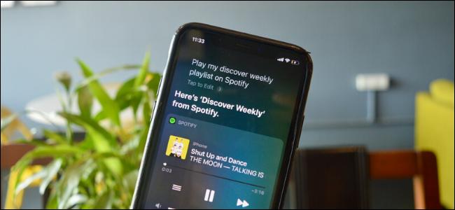 سبوتيفي العمل مع سيري على iPhone
