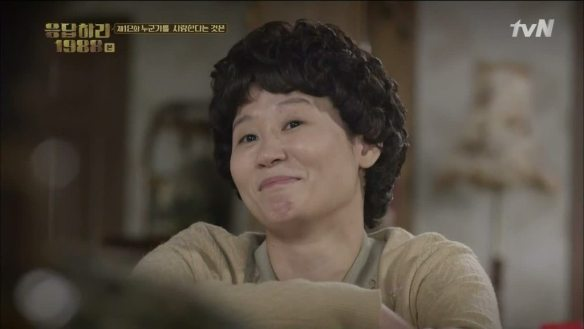 kim sun young reply1988