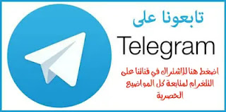 قناة المطور أبو أحمد تيليجرام