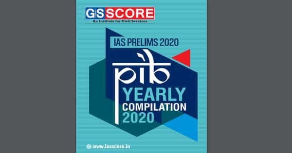 GS Score PIB Yearly Compilation 2020 PDF Download