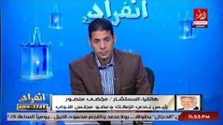 برنامج انفراد حلقة الجمعة 16-7-2017 مع الدكتور سعيد حساسين كاملة