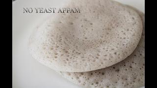 How To Make Kerala Appam