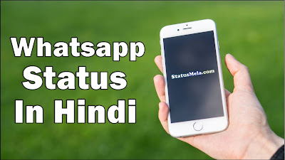 whatsapp-statsu-in-hindi