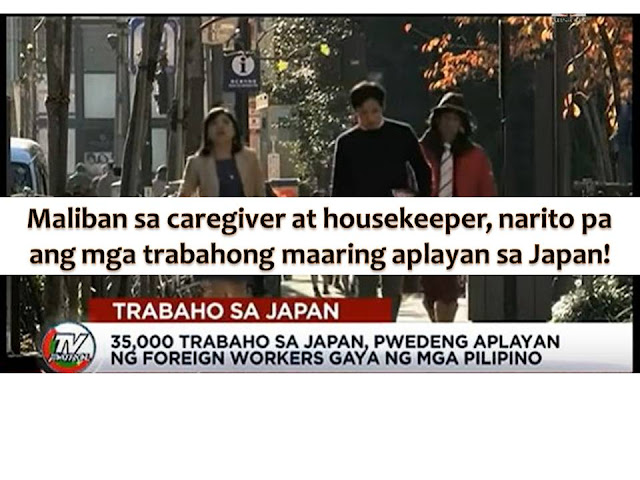 Caregiving and housekeeping are not the only jobs opened for Filipinos who wants to work in Japan.  According to Labor Undersecretary Dominador Say, Japan is in need of 35,000 foreign workers, but stress out that this is not just for Filipinos but open for all foreign workers.  Say said, Filipinos are much preferred by Japanese employers or companies because of our working attitude and work quality.
