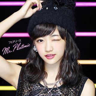 Mr. Platonic Solo Edition Miki Shimomura
