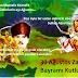 Türk Milletini Taçlandıran Zaferler Ayı, Ağustos