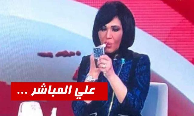 """بالفيديو ... إيقاف مذيعة مصرية """" أميمة تمام """" وضعت أحمر شفاه على المباشر"""