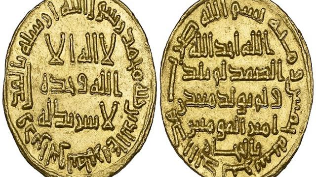 Koin Emas Terlangka Bertuliskan Syahadat Ditaksir Seharga Rp27 Miliar