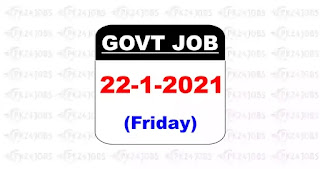 latest jobs in pakistan 24 jan 2021