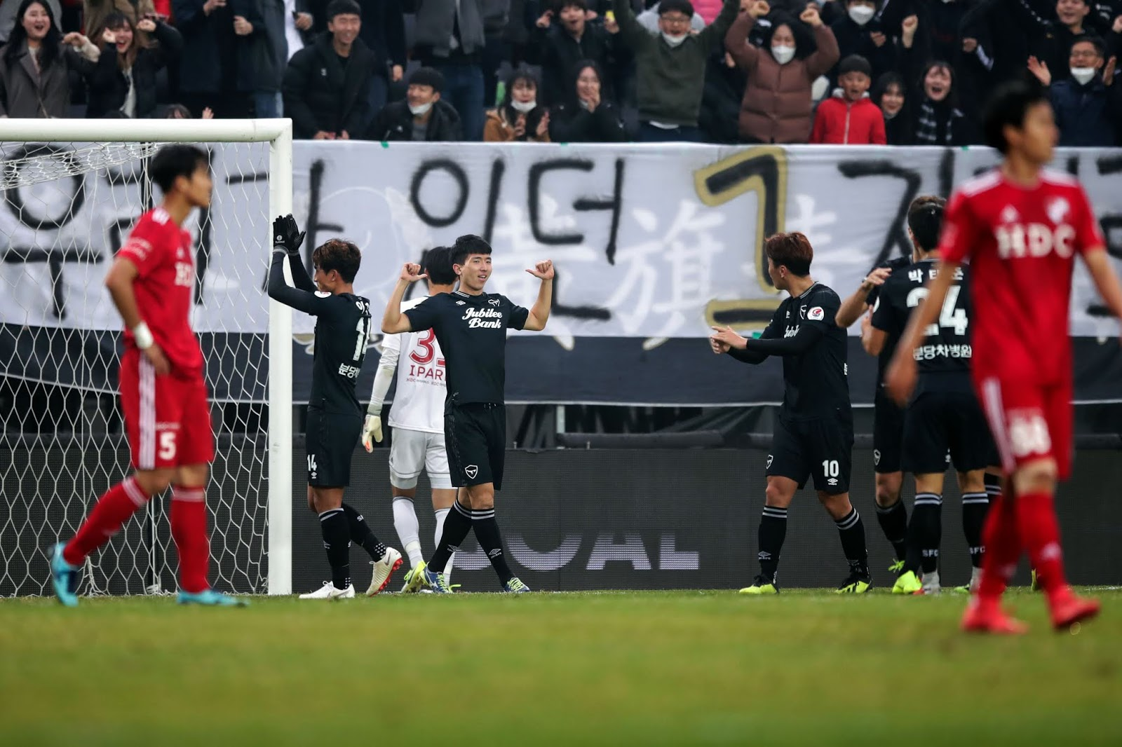 Recap: K League 2 Round 36