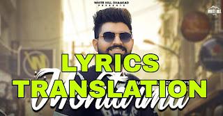 Mohtarma Lyrics Meaning in Hindi (हिंदी) – Khasa Aala Chahar