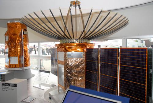 مركبة التجسس الفضائية TecSAR EL/M-2070 التي حملها القمر أفق-8 satellite