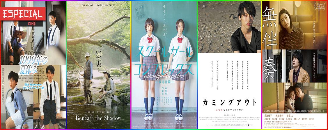 Hikari No Hana - Especial cine LGBT+ japonés