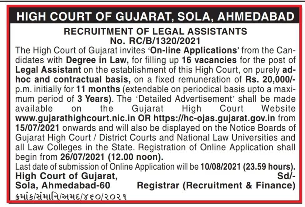High Court Of Gujarat (HC-Ojas) Legal Assistant Recruitment 2021