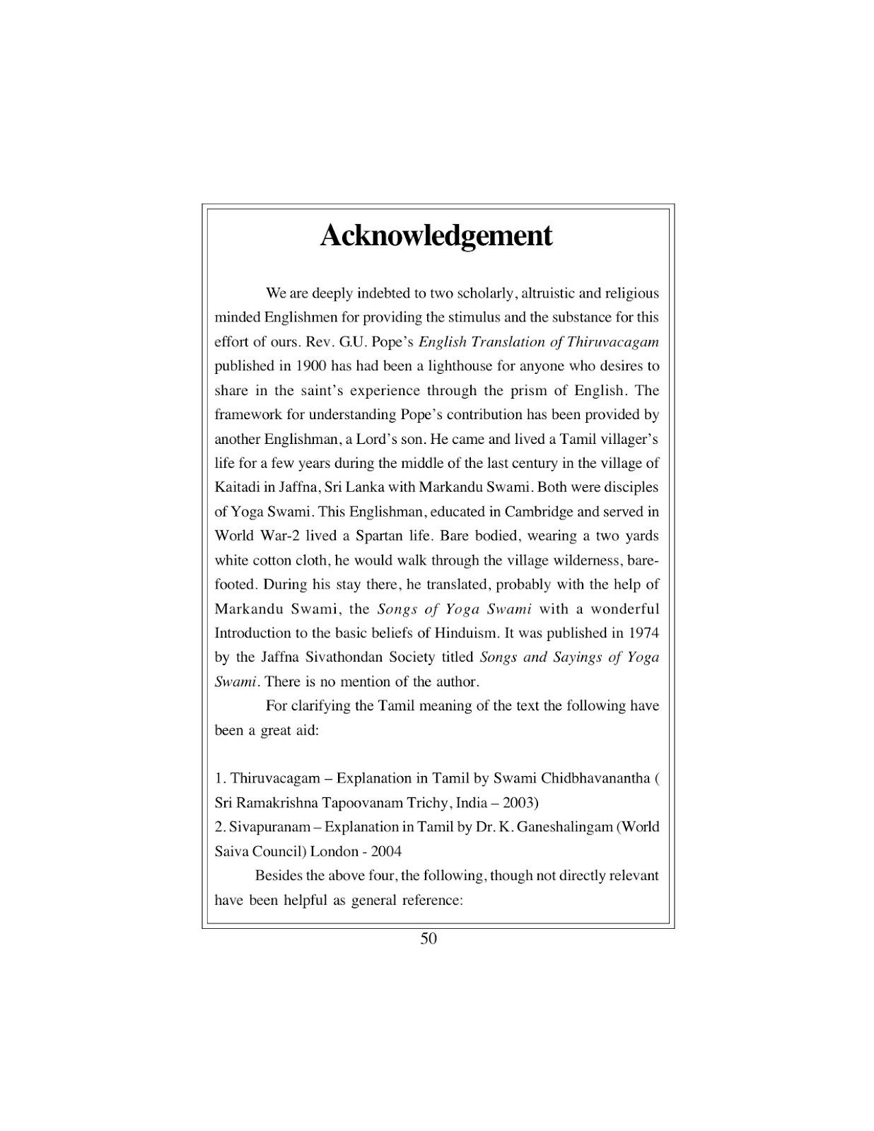 Sivapuranam lyrics in tamil pdf download sterlingdagor.