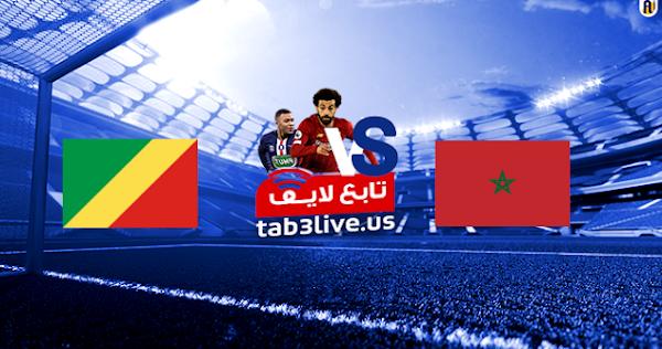 مشاهدة مباراة المغرب والكونغو بث مباشر اليوم 2020/10/13  مباراة ودية