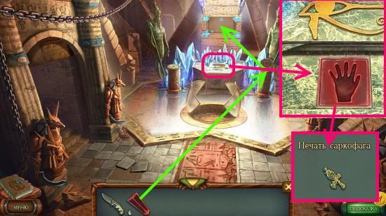 установка стержней и получение печати саркофага в игре наследие 3 дерево силы