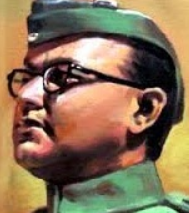 Few lines about Subhash Chandra Bose