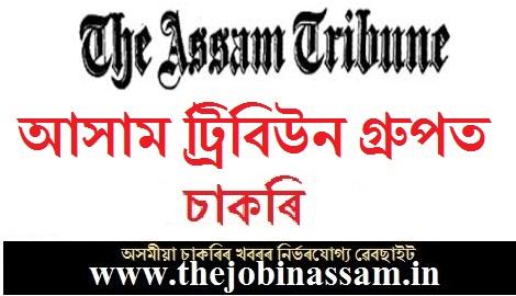 Assam Tribune Group Recruitment 2019