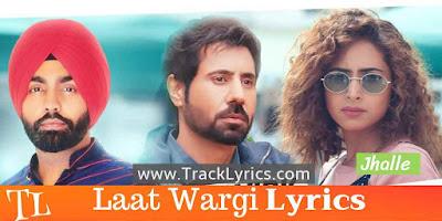 laat-wargi-song-lyrics