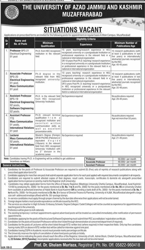 Jobs in University of Azad Jammu & Kashmir Muzaffarabad 2019