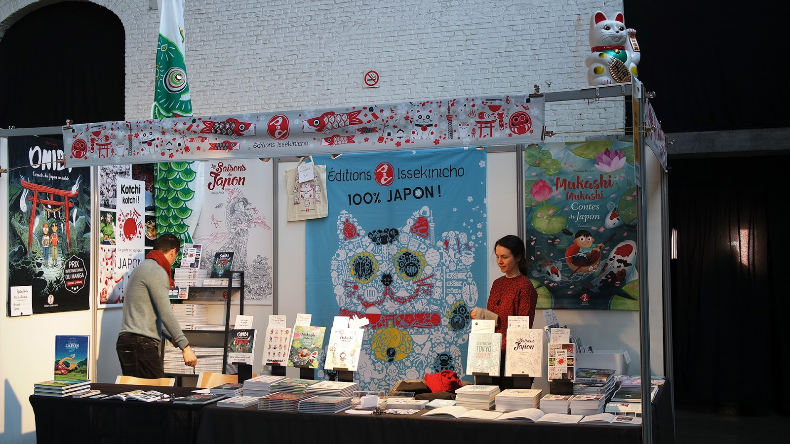 Issekinicho stand at Brussels book fair