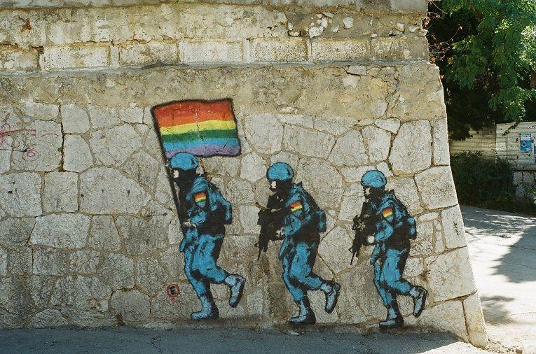 Гей-граффити в Симеизе