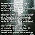 बारिश (Rain) - A beautiful Hindi Poetry on Rain | वर्षा पर एक मनमोहक कविता