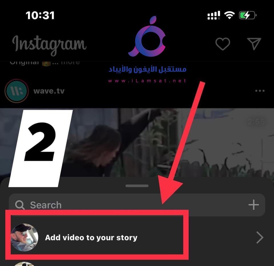 آيفون : طريقة تحميل اي فيديو من انستجرام بدون اي برامج في 3 خطوات