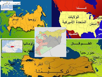 الضبابية في الموقف اﻷمريكي الروسي حيال التحركات التركية ضد روجآفا