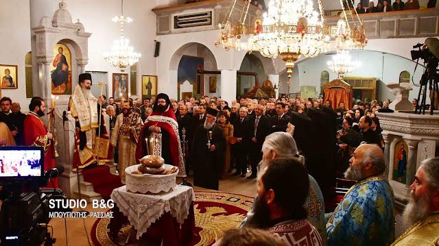 Λαμπρός Αρχιερατικός εσπερινός του Πολιούχου Αγίου Αναστασίου του Ναυπλιέως (βίντεο)