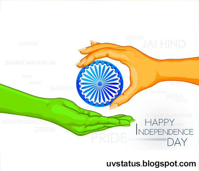Happy Independence Day Quotes   15 august images   independence day wishes    independence day status