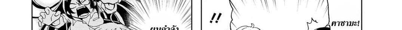 อ่านการ์ตูน Koisuru Yankee Girl ตอนที่ 2 หน้าที่ 71