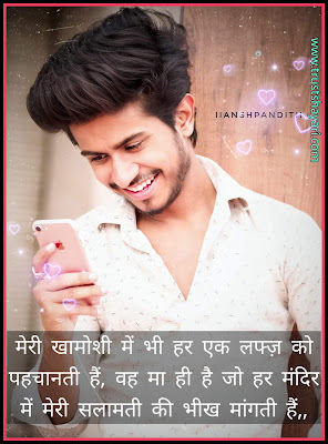 Tik Tok Breakup Shayari image | heart touching poetry | ansh pandit image, ansh pandit shayari, ansh pandit shayari in hindi, ansh pandit shayari, ansh pandit shayari in hindi, ansh pandit shayari lyrics, ansh pandit shayari in written, ansh pandit shayari image, ansh pandit tik tok shayari lyrics, ansh pandit, shayari lyrics in hindi,ansh pandit tik tok shayari lyrics in Hindi,  ansh pandit shayari in hindi image tik tok shayari image,  ansh pandit shayari lyrics in hindi image, ansh pandit shayri, ansh pandit shayari status, अंश पंडित शायरी लिरिक्स, tik tok shayari photo, dushmani status, अंश पंडित शायरी इन हिंदी, दुश्मनी स्टेटस, ansh pandit sad shayari, ansh pandit shayari image download, tik tok shayari, ansh pandit shayari photo download, ansh pandit shayari hindi, ansh pandit ki shayari, ansh pandit sad shayari lyrics, ansh pandit shayari in hindi download, हिंदी शायरी दो लाइन 2020, ansh pandit love shayari
