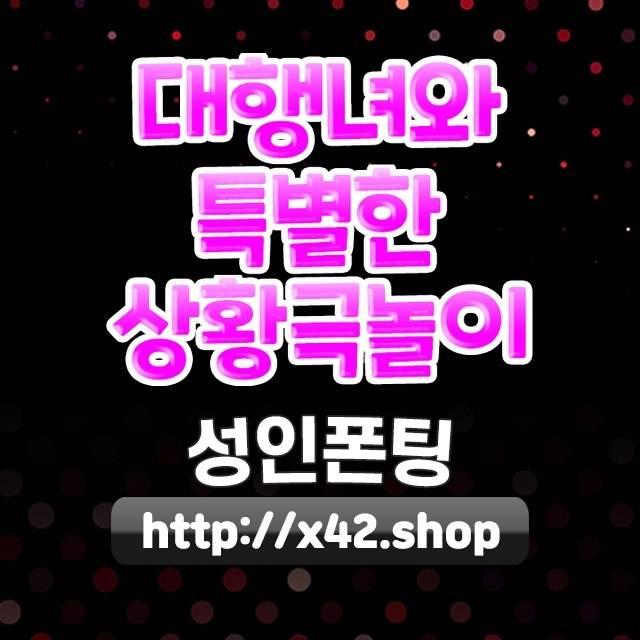 경북대입구역얼라이먼트