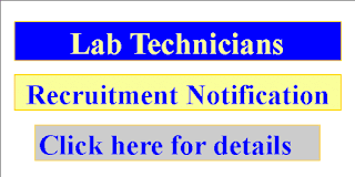 Lab Technician Jobs in National Health Mission Andhra Pradesh